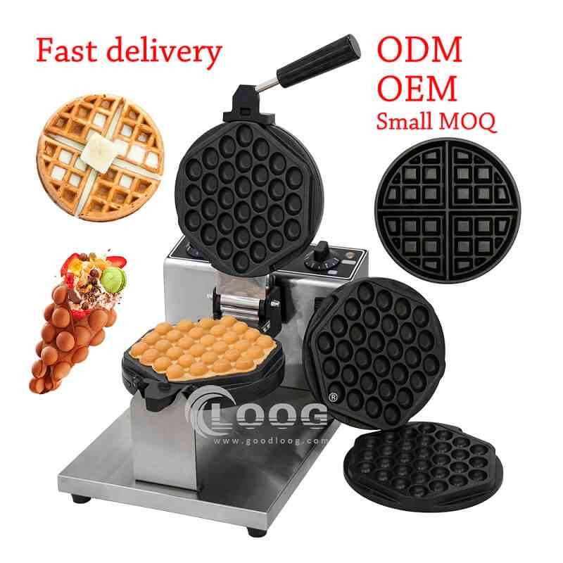 commercial bubble waffle maker for sale