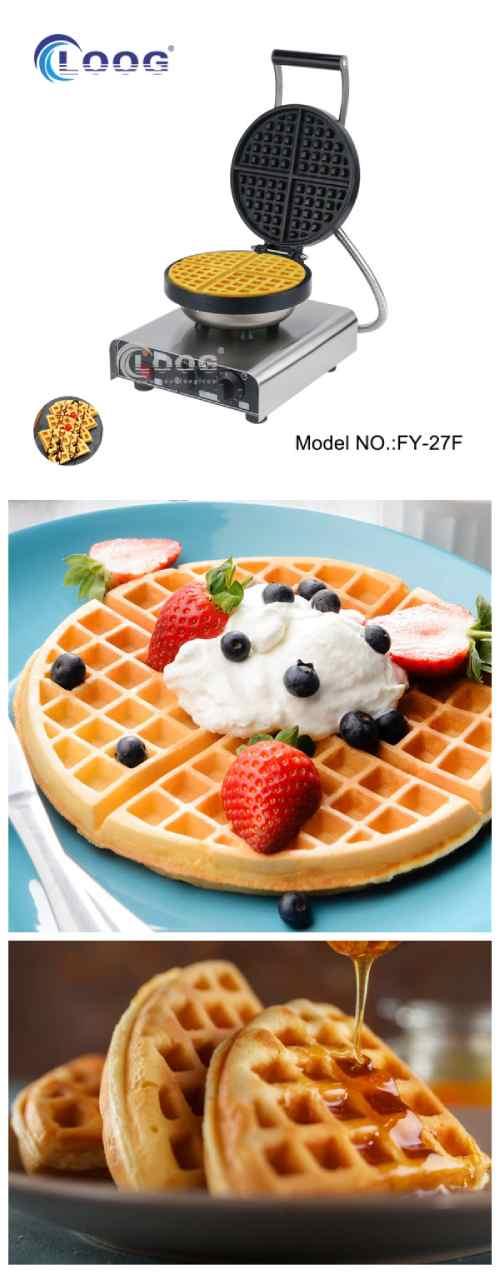 Best Belgian Waffle Maker For Commercial