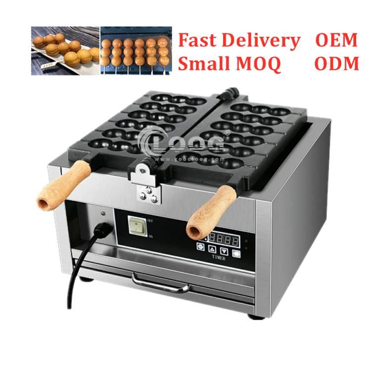 ball waffle maker suppliers